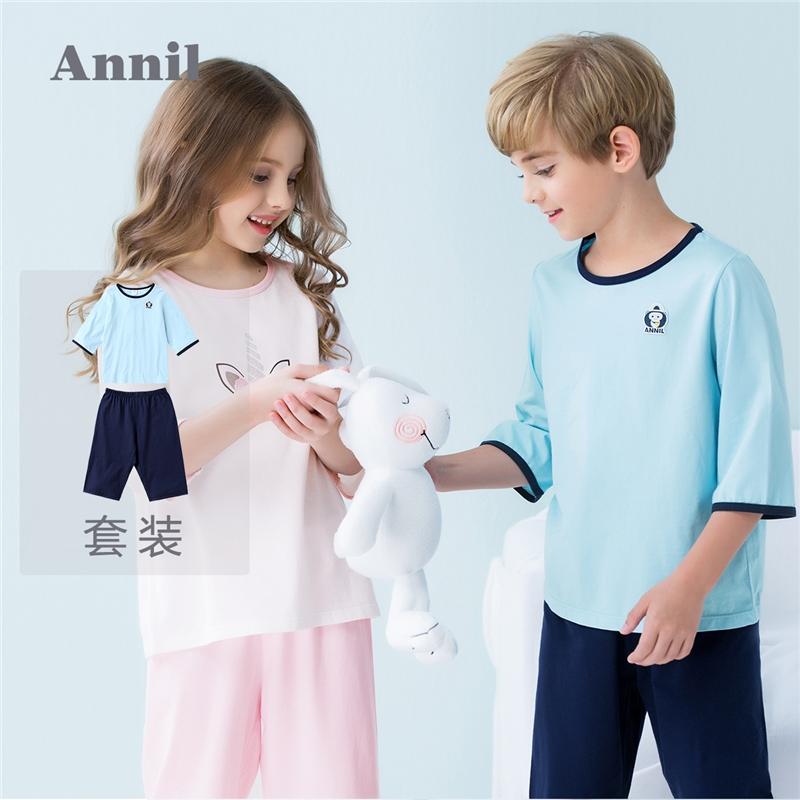 【3件3折:59.7】安奈儿童装男女童家居套装短袖夏装新款中大童睡衣睡裤套装薄 亲肤面料,舒适透气,多种花色,简单大方