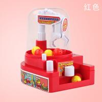 儿童迷你抓捕抓夹机糖果娃娃扭蛋机公仔益智玩具投币器抖音同款 红色糖果娃娃机-六个小球) 送迷你投篮
