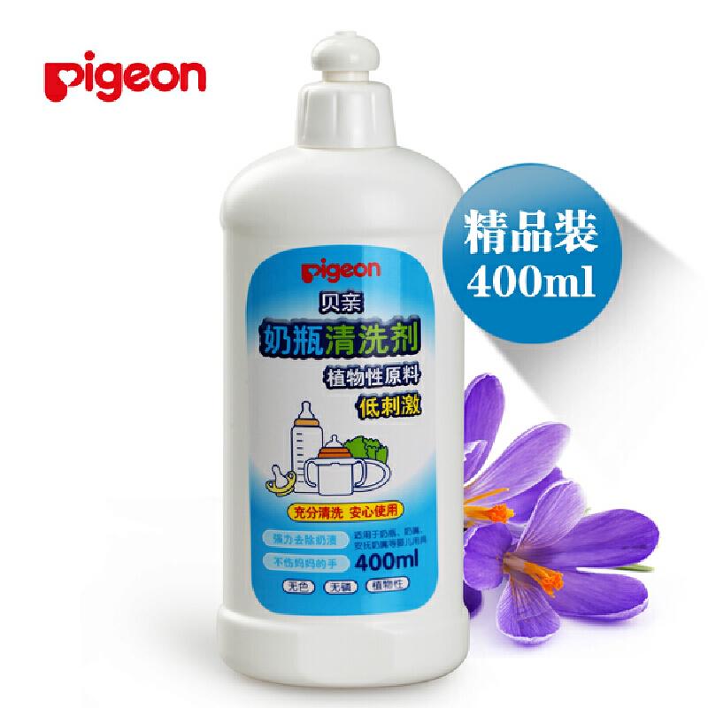 贝亲奶瓶清洗剂宝宝奶瓶果蔬清洗液 婴儿童奶瓶清洁剂洗洁精400ML