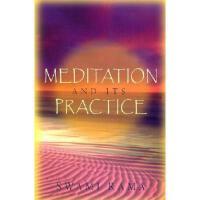 【预订】Meditation and Its Practice