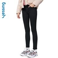 【网易严选 顺丰配送】Yessing女式秋冬弹力塑形牛仔裤