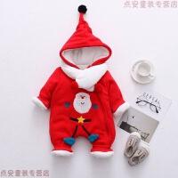 冬季婴幼儿圣诞老人宝宝连体衣0-3岁加绒加厚外出爬服新生儿衣服