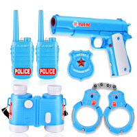 小警察儿童对讲机玩具手铐手雷套装户外无线电话3-6岁男孩对讲器