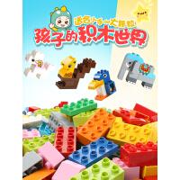 兼容乐高积木桌男孩子女孩大颗粒拼装教具益智儿童玩具1-2周岁3-6