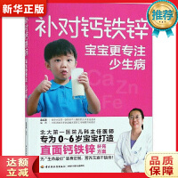�a���}�F�\����更�W⑸偕�病,中���p工�I出版社,9787518423552【新�A��店-正品直�I】