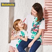 【夏新款2件8折】巴拉巴拉童装男童T恤短袖小童亲子装夏装2018新款印花体恤上衣