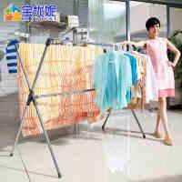 宝优妮 晾衣架落地折叠X型不锈钢阳台伸缩晒被架家用加厚晒衣服架