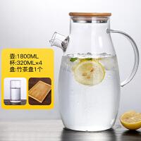 玻璃冷水壶家用凉白开水杯玻璃耐高温耐热防爆大容量套装水瓶扎壶泡茶壶庭装实用