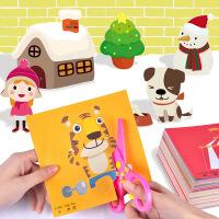 宝宝立体折纸书 儿童手工剪纸3-6岁手工DIY制作材料包幼儿园