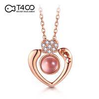 T400天然粉水晶项链女纯银锁骨链奶盐爱心草莓晶简约网红生日礼物 B2771