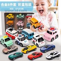 【新品】儿童玩具小汽车合金回力车模型套装男孩4小孩宝宝小车1-2-3周岁半 +滑行合金车6件套