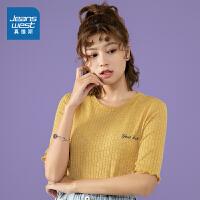 [到手价:46.9元]真维斯女装 夏装新款 坑条布圆领绣花短袖T恤