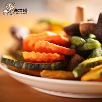 老阿嬷综合果蔬脆片黄秋葵干脆片香菇南瓜胡萝卜青刀豆120g