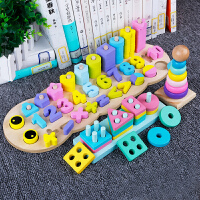 婴儿积木玩具1-2周岁数字认知宝宝早教3-6岁男女孩子