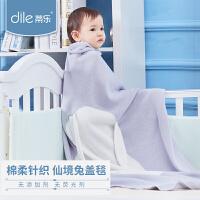 蒂乐婴儿盖毯针织纯棉新生儿春夏推车毯子外出超柔毛毯宝宝儿童
