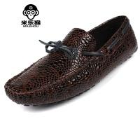 米乐猴 潮牌潮流新款男士豆豆鞋 英伦时尚韩版休闲皮鞋单鞋驾车鞋帆船鞋男鞋
