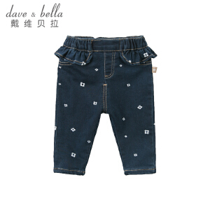davebella戴维贝拉秋季女童裤子宝宝牛仔长裤DBJ8657-2