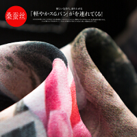 桑蚕丝双绉春款五分袖优雅中长款上衣 女 L3/6/54