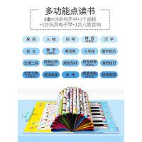 幼儿童点读发声书有声读物笔早教机小孩学习宝宝益智玩具拼音电子