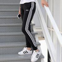 Adidas阿迪达斯长裤女裤秋季新款运动裤收口休闲裤子DP2377