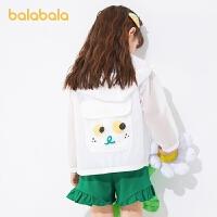 【3件5折价:73】巴拉巴拉儿童外套男童装女童夏装宝宝上衣时尚休闲轻薄潮