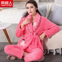 【新年大促 1件3折】南极人 女士睡衣春秋法兰绒可爱珊瑚绒加厚套装