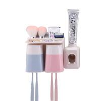 物有物语 吸盘牙刷架 自动挤牙膏器漱口杯套装牙刷牙杯架卫生间浴室置物架洗漱用品皂盒牙刷架