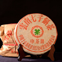 3片一起拍【13年陈期老生茶】2004年下关泡饼 下关茶厂定制茶古树生茶357克/片 d1