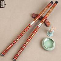 笛子乐器 初学老料双插笛子演奏级苦竹横笛