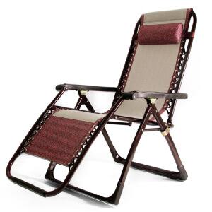 门扉 躺椅 阳台靠椅办公室午休加粗折叠椅休闲沙滩椅午休椅靠椅