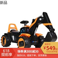 【领券下单更优惠】儿童电动挖掘机玩具车可坐可骑宝宝超大号男孩挖土机可遥控工程车 黑