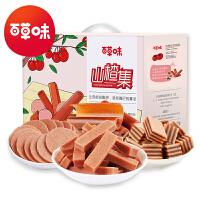 【百草味-山楂集1008g】果丹皮山楂汉堡条片卷干儿童散装零食