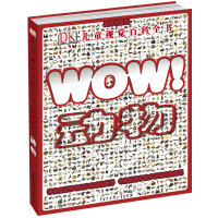 DK儿童视觉百科全书动物