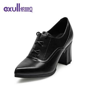 依思q秋季新款性感尖头高跟鞋粗跟舒适深口单鞋女鞋-