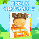 顺丰发货 支持毛毛虫点读笔点读 英文原版 Brush, Brush, Brush我爱刷牙儿童英语启蒙纸板书Schola