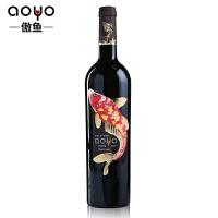 傲鱼智利原装原瓶进口红酒 佳美娜干红葡萄酒2017年 750ml*1
