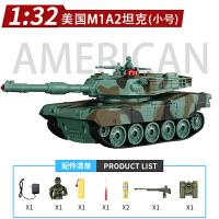 遥控坦克儿童大号充电动履带式可发射对战坦克越野汽车玩具男孩儿童节礼物