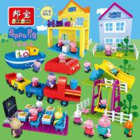 小猪佩奇玩具邦宝积木大颗粒儿童佩琪男女孩拼装益智玩具3-6周岁