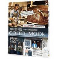预售 正版 咖啡情�笳I:向世界咖啡�^取�,架��以咖啡�橹鹘堑拿篮蒙�活概念
