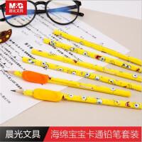 晨光文具海绵宝宝卡通学生握笔器优握练字铅笔套装2B 三角 六角笔杆款式铅笔HB