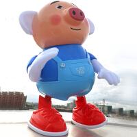 抖音海草舞跳舞猪会唱歌走路电动萌萌猪宝宝男孩女孩小猪儿童玩具