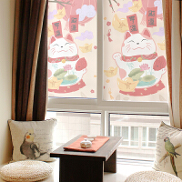客厅卧室玻璃贴膜招财猫透光不透明防晒玻璃贴纸
