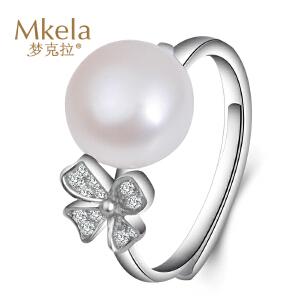 梦克拉 淡水珍珠戒指女款 蝴蝶情缘  S925银戒指 可礼品卡购买