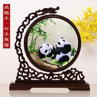 蜀绣熊猫双面刺绣屏风摆件中国风四川特色外事手工艺品礼物送老外 黑白+粉色 鸡翅木竹子熊猫