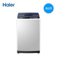 Haier/海尔 8公斤波轮洗衣机全自动 小型家用8KG漂甩大神童 二合一 洗涤更洁净 EB80M009