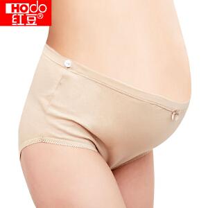 红豆内裤女士内裤纯棉高腰纯色可调节孕妇裤 3条装