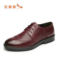 红蜻蜓真皮男鞋头层牛皮英伦雕花潮流正装商务系带男士皮鞋子