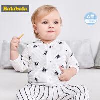【夏新款2件8折】巴拉巴拉童装男婴儿新生儿透气外套夏装2018新款小童轻薄外衣便服