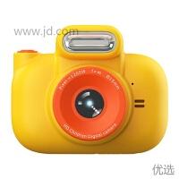 【新品】儿童相机玩具可拍照1200万宝宝照相机迷你mini仿真小单反女孩 柠檬黄-16G内存卡【拍下立减30 顺丰】
