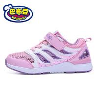 巴布豆童鞋 女童运动鞋2018夏季新款儿童网布鞋透气轻便跑步运动鞋